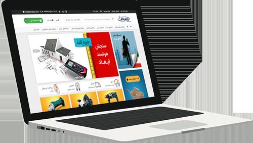 شرکت طراحی سایت داده تجارت